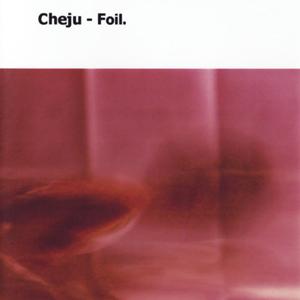 cheju_foil
