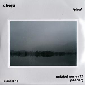 cheju_pica