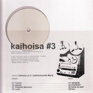 kaihoisa3_etr