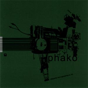 phako_yards